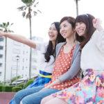 【初めての海外旅行】学生におすすめしたい海外旅行保険3選