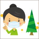 損保ジャパンの海外旅行保険off!では持病は補償されますか?