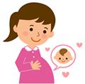 妊娠中でも入れる医療保険をまとめてみました。