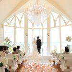 アメリカで話題の結婚式保険、日本では流行る!?