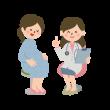 育児・出産
